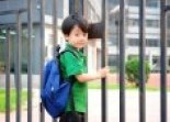 School fencing Your Local Fencer